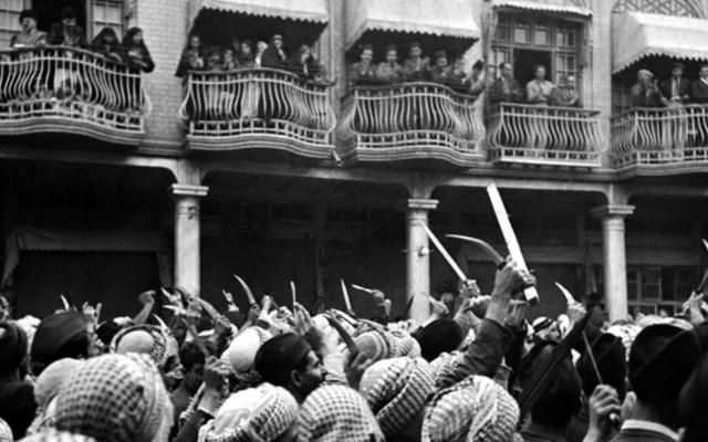 The Farhud, Baghdad 1941. (Yad Yitzhak Ben Zvi Archive)