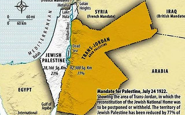 """This is a map of the original territory of the Mandate for Palestine. The modern day country of Jordan was chopped off, and the remaining shape of land includes Israel, the West Bank and Gaza. This shape is anachronistically called, """"Historic Palestine."""""""