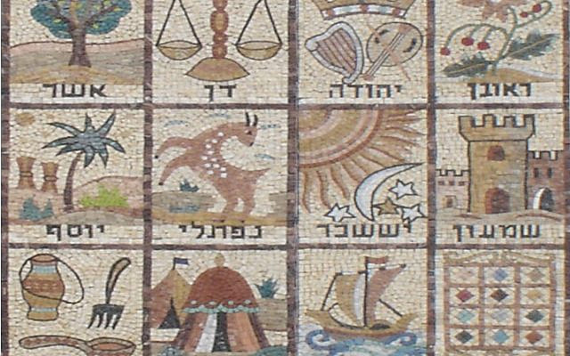 Illustrative. A mosaic of the flags of the tribes of ancient Israel. (The Blog of the National Library of Israel, (https://blog.nli.org.il/en/lost_ten_tribes/)