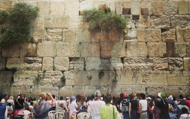 The Western Wall picture I took at the end of our tour. (courtesy)