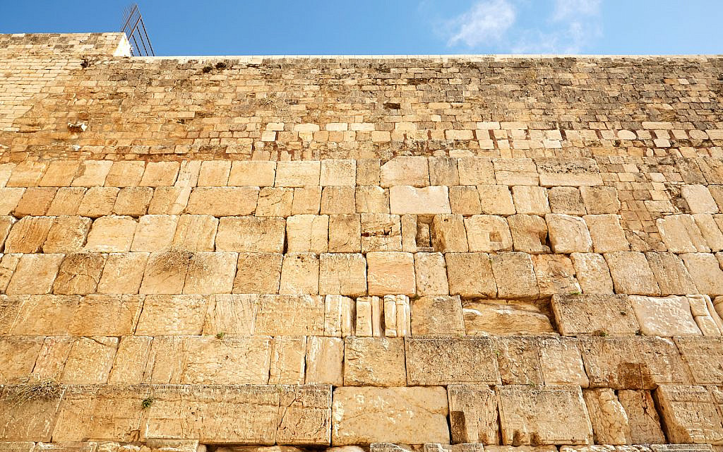 View of the Western Wall from below. (iStock)