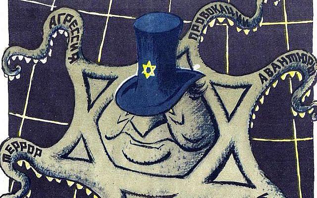 Anti-Zionist caricature from the Soviet magazine, Krokodil, 1972