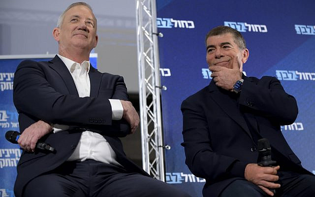 Benny Gantz, head of Blue and White party and MK Gabi Ashkenazi at an  election campaign event ahead of the March elections, in Kfar Saba on Feb 12, 2020. (Gili Yaari / Flash90)
