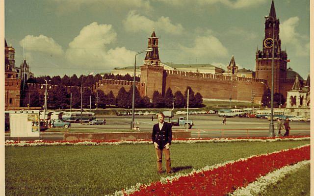 Howard Kaplan poses in front of the Kremlin, summer 1971 (Courtesy Howard Kaplan)