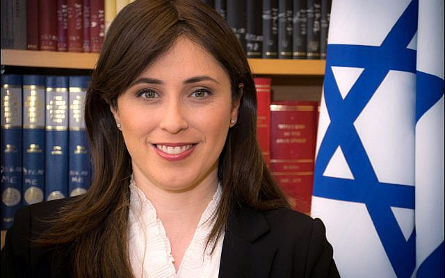 Tzipi Hotovely (Wikipedia/ Author: Arielinson/ (CC BY-SA 4.0) https://creativecommons.org/licenses/by-sa/4.0/legalcode via Jewish News)
