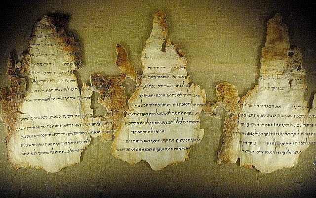 Illustrative: Three fragments from the Temple Scroll, one of the Dead Sea Scrolls, is displayed at the Maltz Museum of Jewish Heritage in Beachwood, Ohio, March 28, 2006. (AP Photo/Jamie-Andrea Yanak, File)