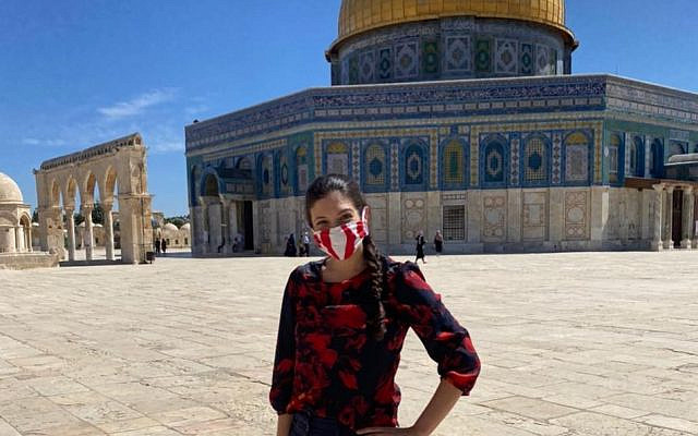 Posing in front of the Dome of the Rock, on the Temple Mount. (courtesy)