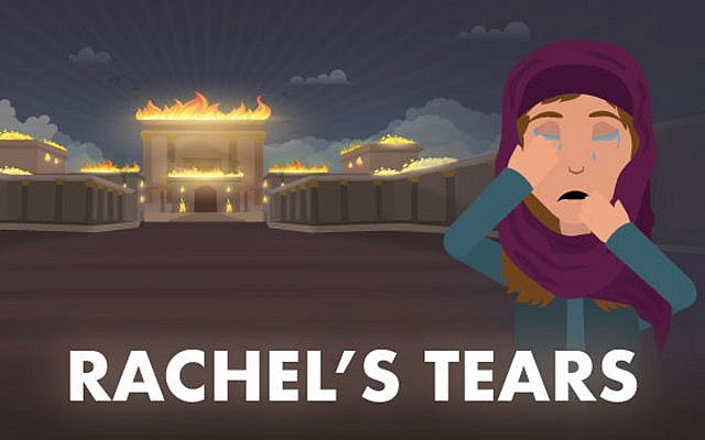 Alpha Beta's cover image for its five-part series that facilitates an understanding for Tisha B'Av and its sadness. (http://alephbeta.org/playlist/power-of-rachels-tears)