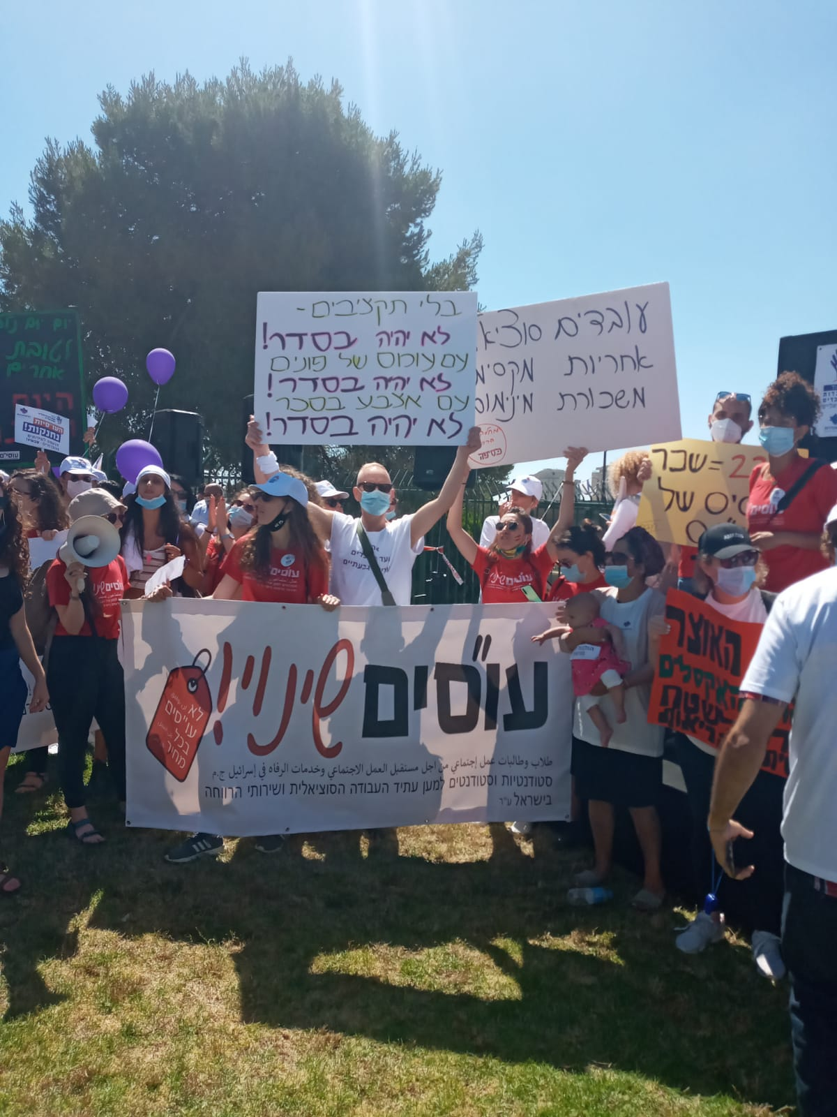 Israel's social workers are on strike; my sister is one of them