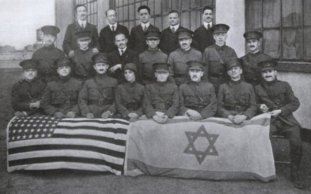 This American Zionist Medical Unit (AZMU) arrived in Palestine in 1918 (Joint archives)