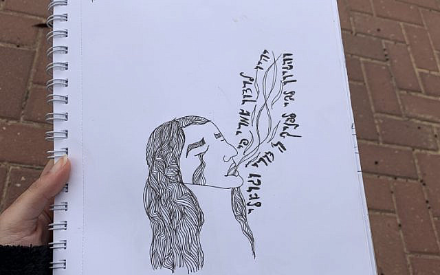 """a piece I drew inspired by the words of  יהיו לרצון אמרי פי והגיון לבי לפניך ה׳ צורי וגואלי """"Let the words of my mouth and the meditation of my heart be pleasing before You, G-D my Rock and my redeemer"""""""