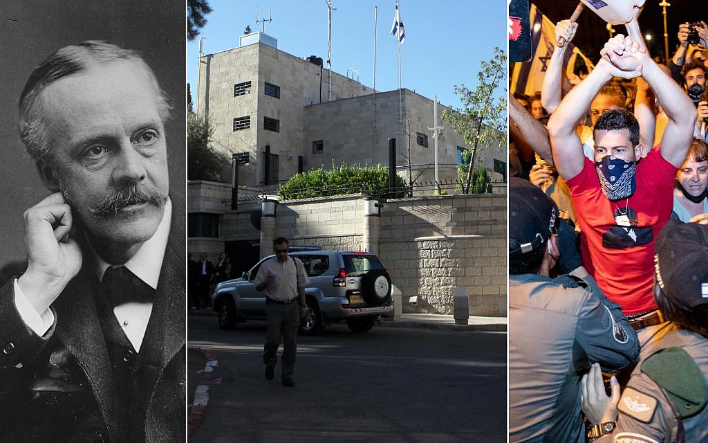 Montage, left to right: Arthur James Balfour (PD, Library of Congress); View of the Prime Minister's Residence in Jerusalem on June 23, 2009. (Yossi Zamir/Flash90); Protesters scuffle with police during a protest against Israeli prime minister Benjamin Netanyahu outside outside the Prime Minister's official residence in Jerusalem on July 21, 2020. (Yonatan Sindel/Flash90)