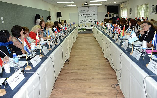 30th International Women Leaders Conference 2018 (Photo: MCTC)