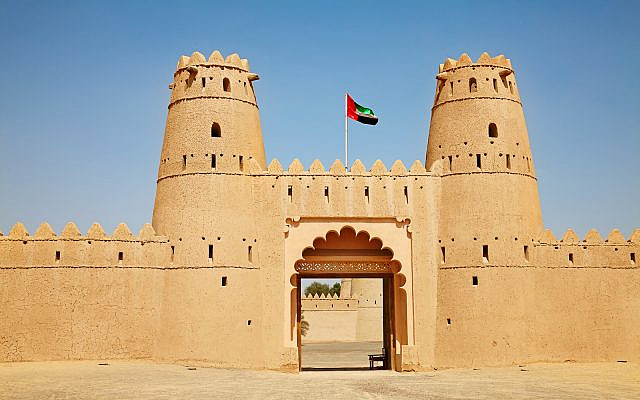 Jahili fort in Al Ain oasis, United Arab Emirates (iStock)