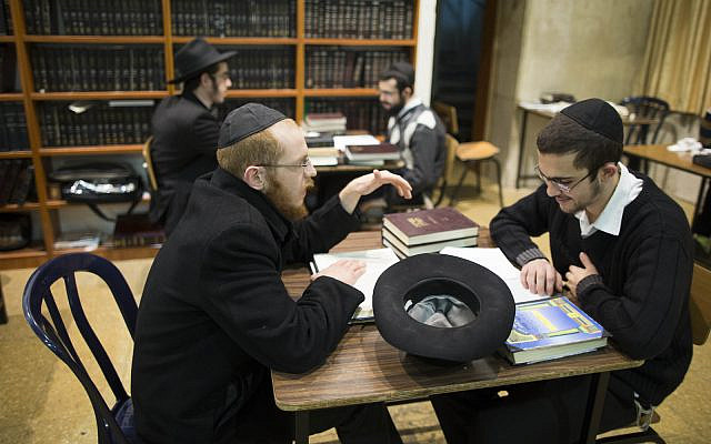 Illustrative: Ultra-Orthodox Jewish men studying at the Torat Emet Yeshivat in Jerusalem on February 4, 2014. (Yonatan Sindel/Flash90)