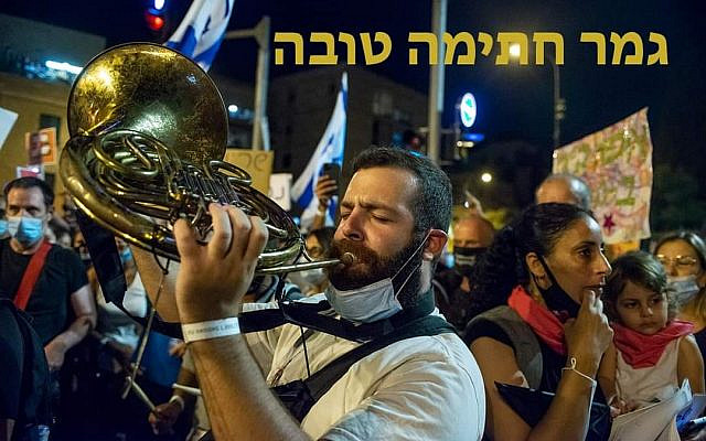 Arguably the best thing which has happened to us lately: protests outside Netanyahu's residence in Jerusalem. (Maxim Reider)