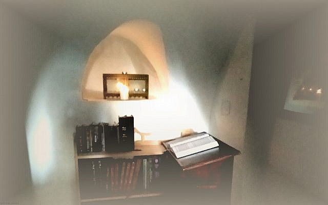 Author's Prayer room in Safed