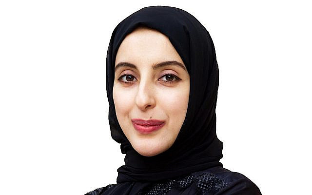 Shamma Sohail AlMazrui, minister of state for youth affairs in the United Arab Emirates. (Courtesy)