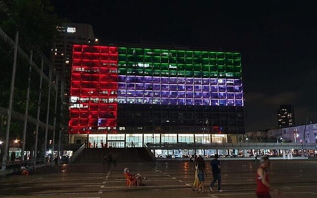 Tel Aviv City Hall lit up with UAE flag.  (Tel Aviv Municipality/ Twitter).