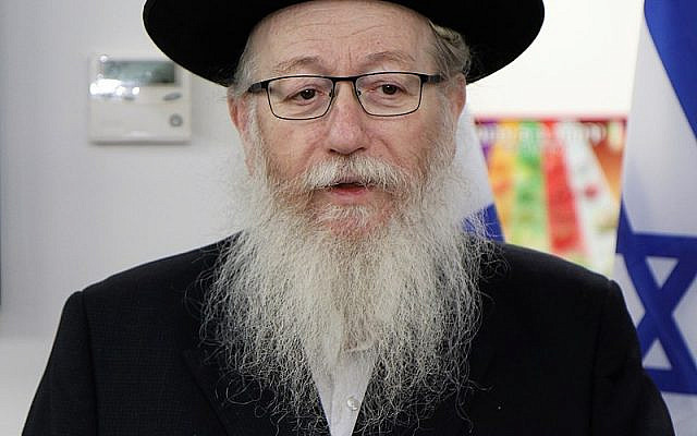 MK Yaakov Litzman (Wikimedia Commons)