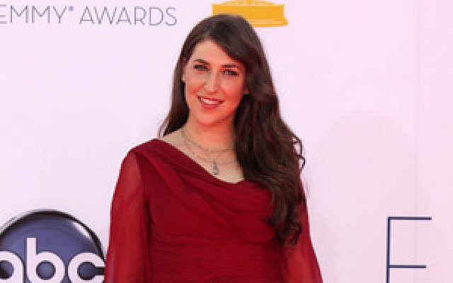 """Per Brad Goldberg, """"Mayim got her """"Get"""" and so can you!, Follow these instructions..."""" (Kveller/JTA)"""