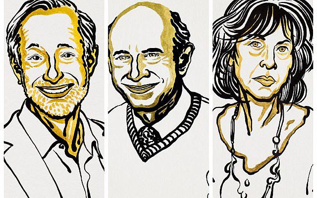 L-R: Paul Milgrom, Harvey J Alter, Louise Gluck. (Via Jewish News)