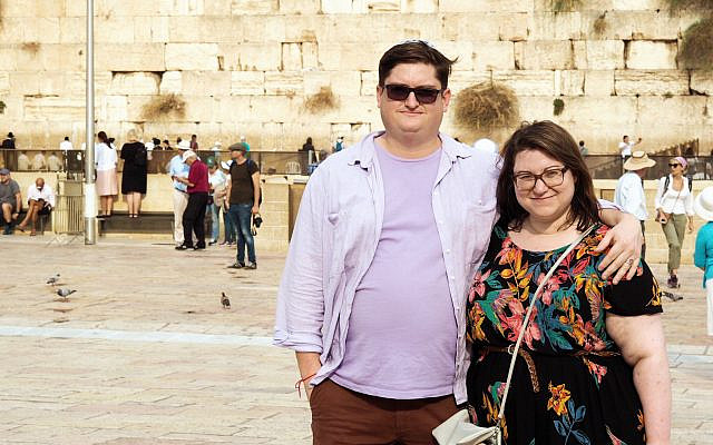 Lauren and John at the Western Wall