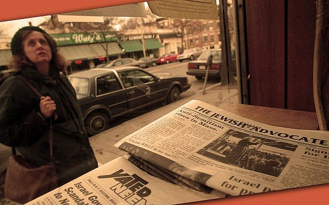 The Jewish Advocate sits on a shelf in the window of Israel Book Shop, Inc. on Harvard Avenue in Brookline, MA, on March 2, 1997. (Pat Greenhouse/The Boston Globe via Getty Images/File)