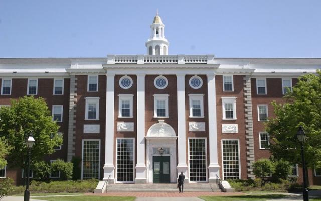 Image: Harvard Business School. Source: Flikr