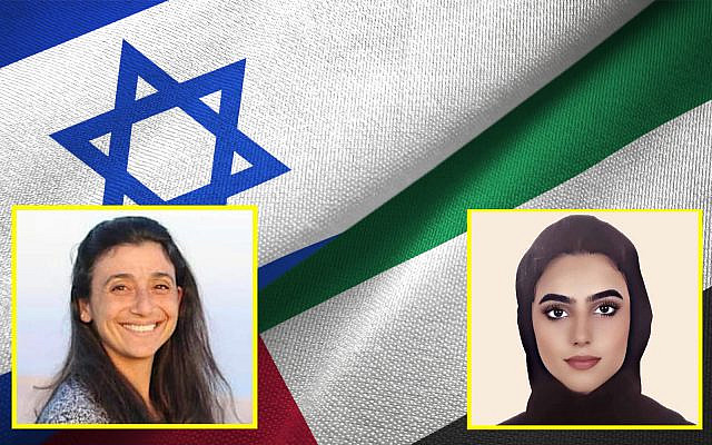 Two perspectives on the historic agreement: Israeli Miriam Tekuzener (left), and Emirati Elyazia AlHosani (right).