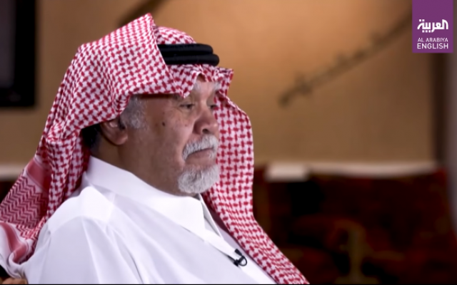 Saudi Prince Bandar (Al Arabiya) addresses the Palestinians