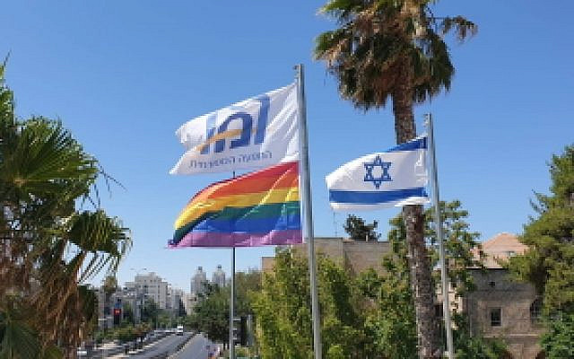 Flags of Israel, Masorti and Pride. (courtesy)