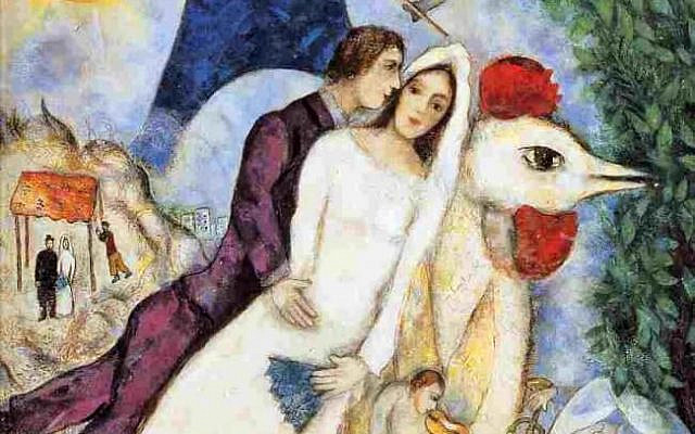 The betrothed and Eiffel Tower, Marc Chagall, Date: 1913; Paris, France (WikiArt)