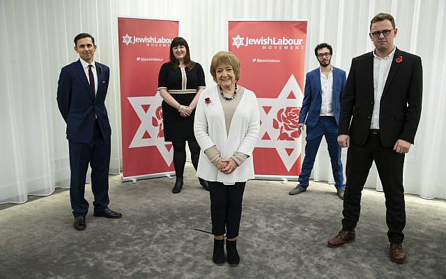JLM Chair Mike Katz, Ruth Smeeth, Campaigns Officer Adam Langleben, (front row) Margaret Hodge and National Secretary Peter Mason, during a press conference by the Jewish Labour Movement at the offices of Mishcon de Reya in London, following the publication of damming anti-Semitism report by the Equality and Human Rights Commission (EHRC). (Via Jewish News)