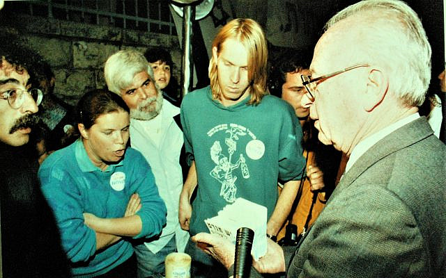 Prime Minister Rabin visiting Peace Now activists supporting him near his house in Jerusalem, 1995. Photo: Peace Now