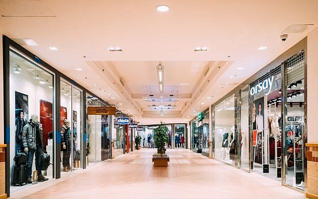 ILLUSTRATIVE: Shopping mall in Estonia (iStock / bruev)