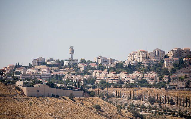 View of neighborhoods in the Israeli settlement of Maale Adumim, near Jerusalem, on June 28, 2020. (Yonatan Sindel/Flash90)