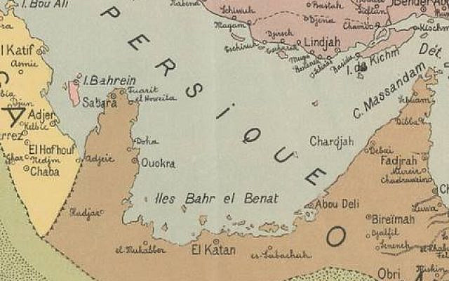 Bahrain in a First World War era map of the Persian Gulf, produced in Belgium, from the National Library of Israel collections.