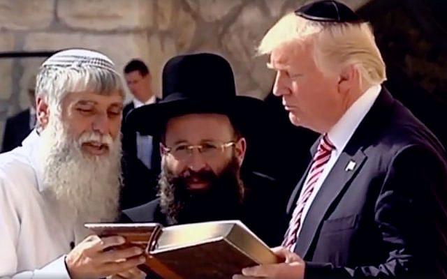 Photo by Info Chrétienne via https://www.infochretienne.com/trump-premier-president-americain-exercice-a-visiter-vieille-ville-de-jerusalem/
