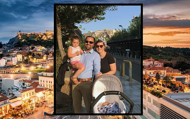 Rabbi Eliran Shabo with his wife and children in Greece. Backround: Athens at night (Courtesy/Getty Images)