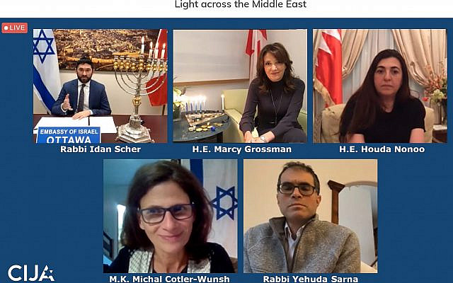 """""""Lights across the Middle East,"""" the first-ever joint Hanukkah candle-lighting in Bahrain, UAE, Canada and Israel. From top left, Rabbi Idan Scher of Cong. Machzikei Hadas in Ottawa, Canadian Amb. to the UAE Marcy Grossman, Amb. Houda Nonoo, MK Michal Cotler-Wunsch, and Chief Rabbi of the Jewish Council of the Emirates Yehuda Sarna"""