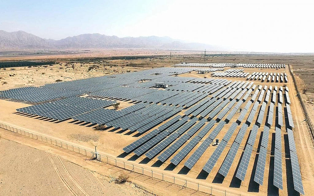 Illustrative: Solar panels in the desert near Eilat, Israel. (Moshe Shai/FLASH90)