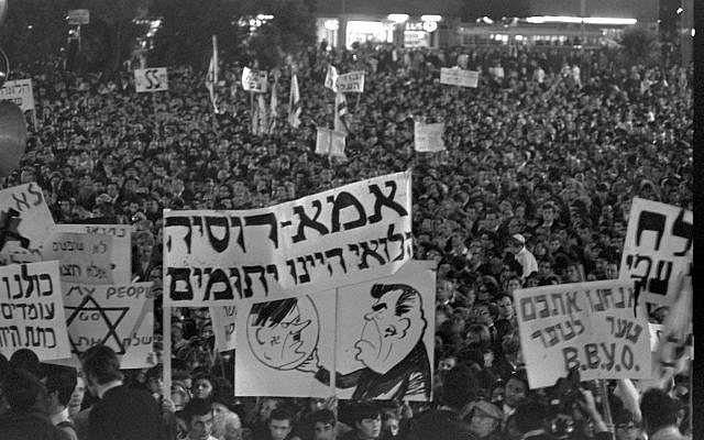 """""""Mother Russia, we'd rather be orphans."""" A protest in Israel following the Leningrad Trials. (Government Press Office)"""