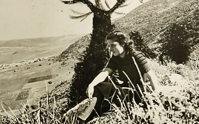 From the Hannah Senesh Collection, at the National Library of Israel.