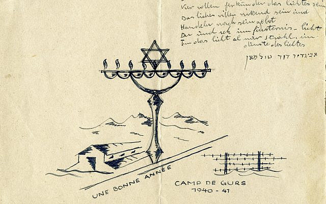 Engagement notice sent by Victor Tulman and Hella Bacmeister, internees in Gurs, France, 1941. (United States Holocaust Memorial Museum)