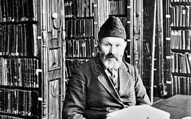 Hayim-Haykl Lunski, Chief Librarian of the Strashun Library in Vilna (Vilnius, Lithuania). From the Archives of the YIVO Institute for Jewish Research.