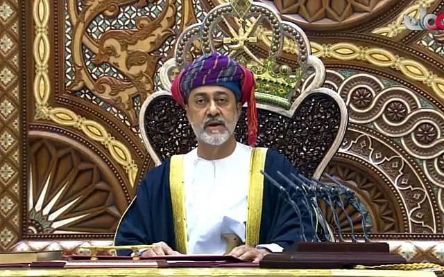 This image made from video shows Oman's sultan, Haitham bin Tariq Al Said, making his first speech in front of the Royal Family Council in Muscat, Oman, January 11, 2020. (Oman TV via AP)
