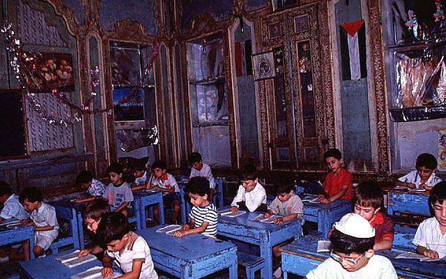 Jewish school children in the Maimonides School of Damascus in 1991. (David Lisbona)