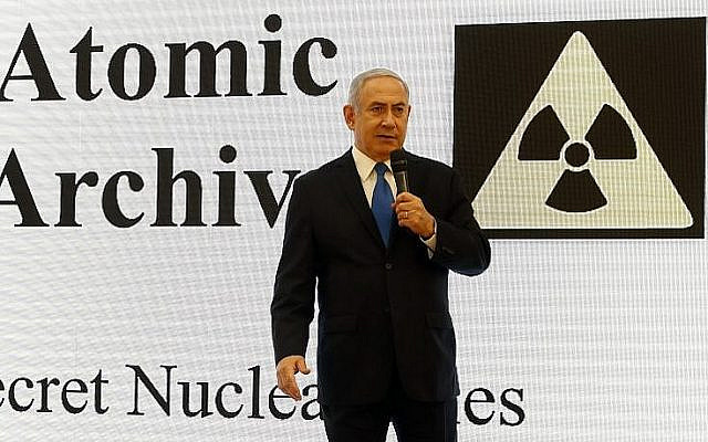 Prime Minister Benjamin Netanyahu gives a speech on files obtained by Israel's Mossad that he says prove Iran lied about its nuclear program, at the Defense Ministry in Tel Aviv, on April 30, 2018. (AFP Photo/Jack Guez)