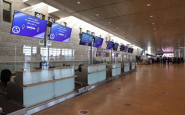 The departure hall at the almost empty Ben Gurion International Airport near Tel Aviv on January 25, 2021. (Yossi Aloni/Flash90)
